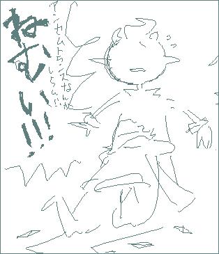 NE☆MU☆I☆