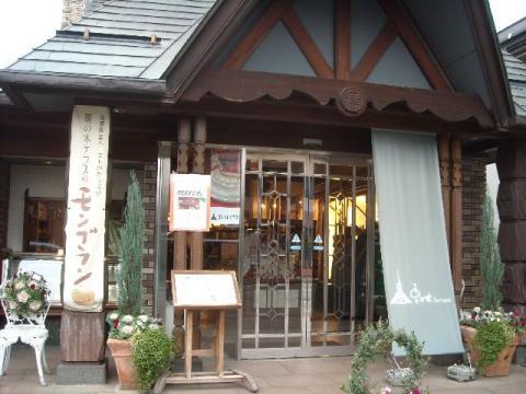 桃の木テラス・H22・12 店