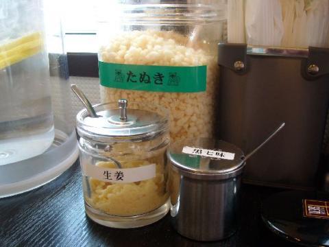 肉拉麺SEN古正寺店・薬味
