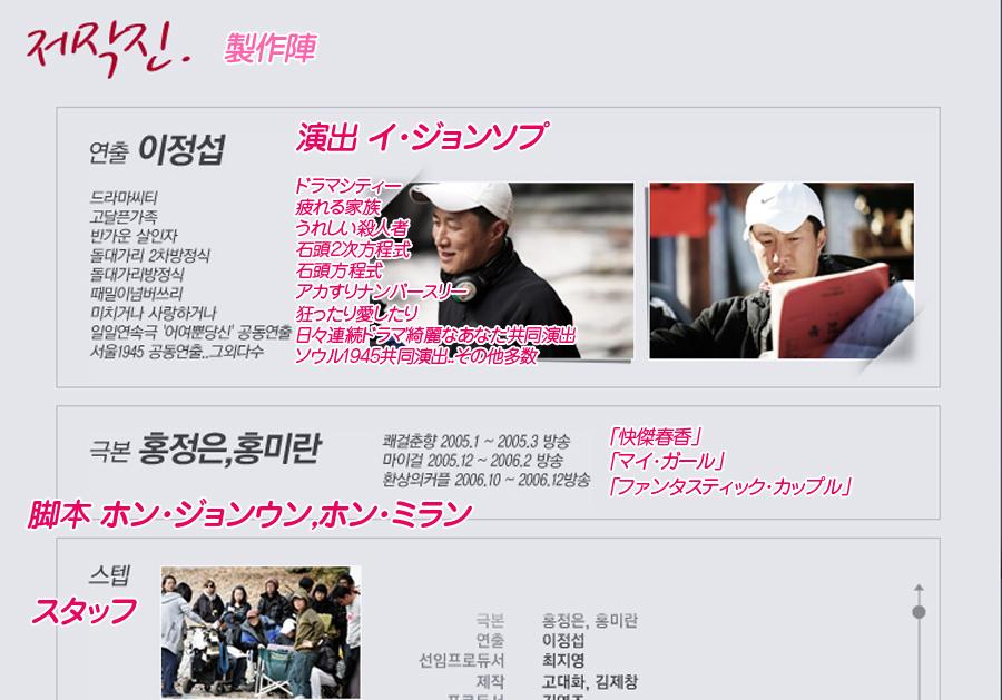 1-02制作陣J2