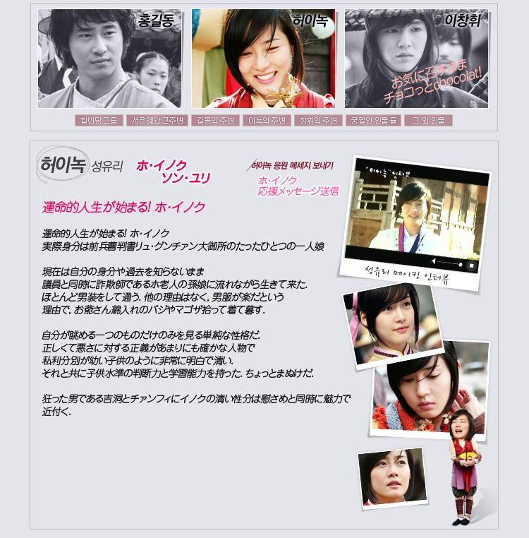1-03出演陣イノクJ