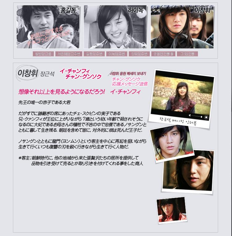 1-03出演陣チャンフィ