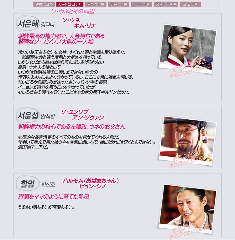 1-03出演陣ソン・ウネJ