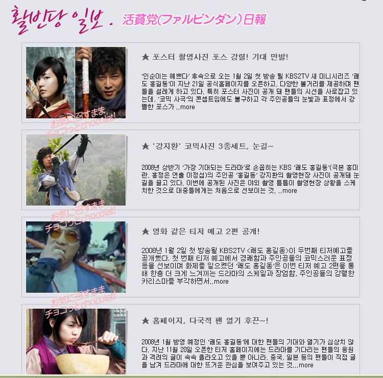 3-01活貧党日報