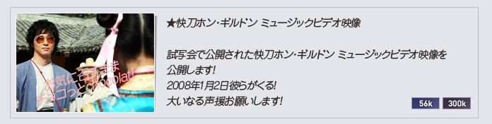 2-03放送クリップ01J