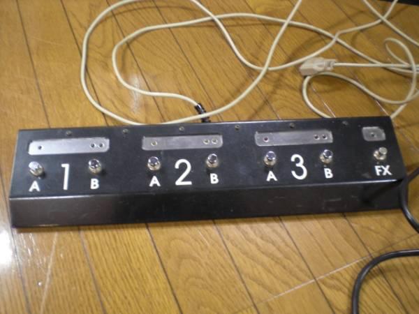 guitarmanias2010-img600x450-1303374832lubjug79122.jpg
