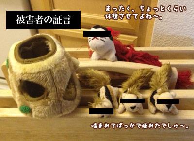 sentaku-higaisya.jpg