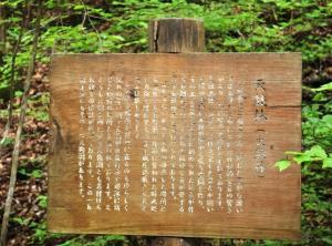 2011052208.jpg