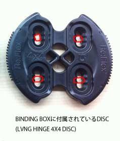 110702_disc2.jpg