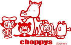 choppys.jpg