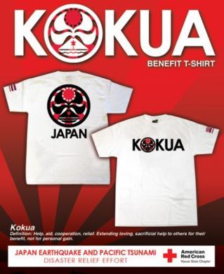 hic_kokua_shirt_wht.jpg