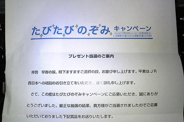 20110329carryme04.jpg