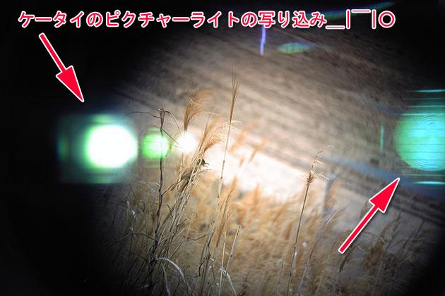 20110501ooyoshikiri03_20110501213132.jpg
