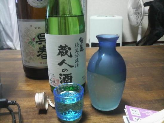 日本酒14