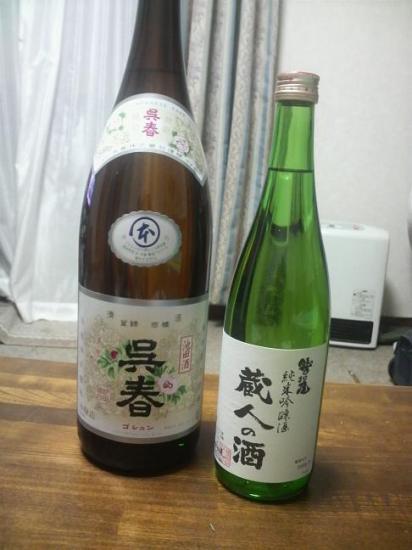 日本酒13