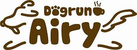 airy_rogo_brown-1-1.jpg