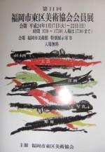 DSCF5017.jpg
