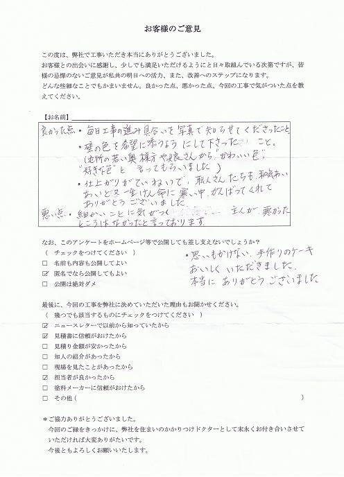11-3-1.jpg