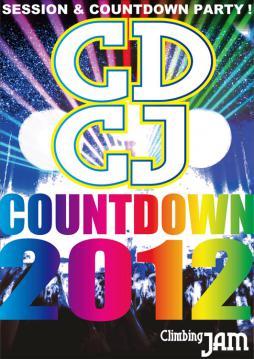 CDCJ2012.jpg