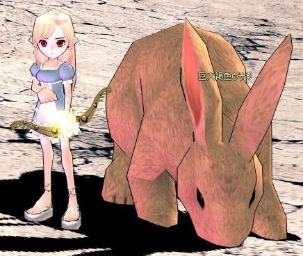 巨大ウサギ