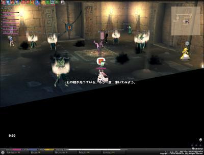 mabinogi_2009_08_28_005.jpg