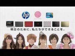 AKB-HP1105.jpg