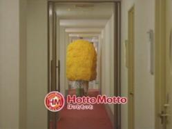 AKB-Hotmot1125.jpg