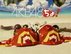 AKB-Pucho1104.jpg