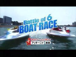 Akina-Boat1105.jpg