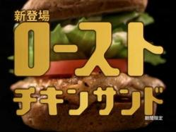 HAR-KFC1114.jpg