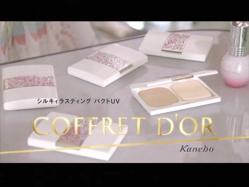 Hirako-Coffret1105.jpg