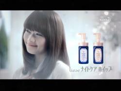 Hirano-liese1105.jpg