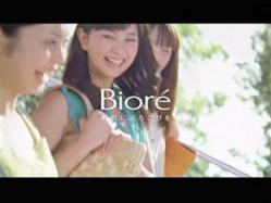 Ishibashi-Biore1105.jpg