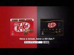 KURO-Kitcut1105.jpg