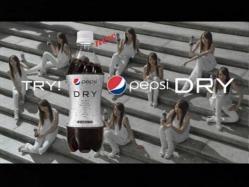 Kiritani-Pepsi1103.jpg