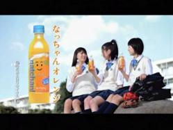 Miyoshi-Nachan1115.jpg