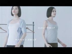 Mizuhara-Uniquro1113.jpg