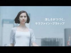 Mizuhara-Uniquro1114.jpg