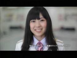 NMB-Chideji1101.jpg