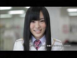 NMB-Chideji1102.jpg