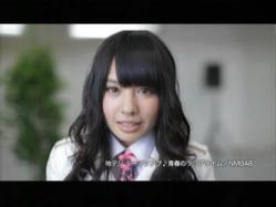 NMB-Chideji1103.jpg
