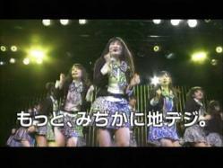 NMB-Chideji1104.jpg