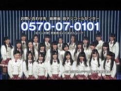 NMB-Chideji1105.jpg