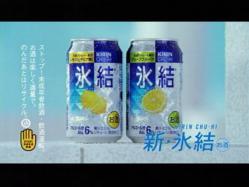 Perfume-Hyoketsu1105.jpg