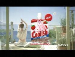 SASAKI-Coolish1105.jpg