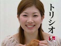 Shiota-KFC1101.jpg