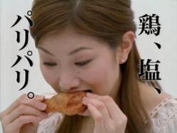 Shiota-KFC1102.jpg