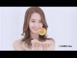 Shojo-Ema1101.jpg