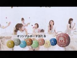 Shojo-Ema1104.jpg