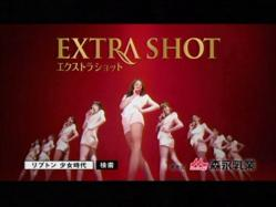 Shojojidai-Lipton1115.jpg